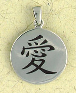 Love Pendant on Cord : Hindu & Buddhist Collection - Photo Museum Store Company