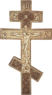 Byzantine Cross - Photo Museum Store Company