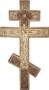 Byzantine Cross - Photo Museum Store Company