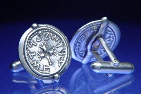 Shekel (double-sided) Cufflinks : Jewish Museum, New York - Photo Museum Store Company