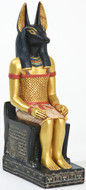 Seated Anubis Statue - Photo Museum Store Company