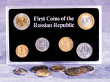 Collector's First Coins of the Russian Republic - Actual Authentic Collectable - Photo Museum Store Company