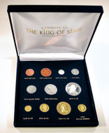 Collector's Tribute to the King of Siam Collection - Replica Collection Set - Photo Museum Store Company