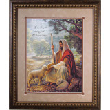 Lost no More - Framed Print / Wall Art by artist Greg Olsen - Photo Museum Store Company