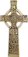 Kildalton Cross - Island of Islay, Scotland - Museum Store Company Photo