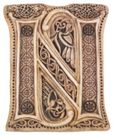 Manuscript Letter N - Illuminated Ancient Ornate Irish Manuscripts - Museum Store Company Photo