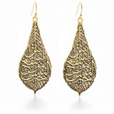 Calligraphy Leaf Earrings - Museum Shop Collection - Museum Company Photo