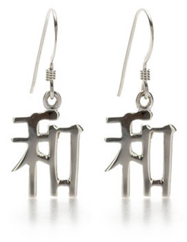 """""""Peace"""" Symbol Earrings, sterling - Museum Shop Collection - Museum Company Photo"""