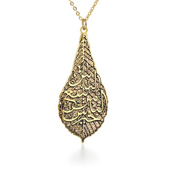 Calligraphy Leaf Pendant - Museum Shop Collection - Museum Company Photo