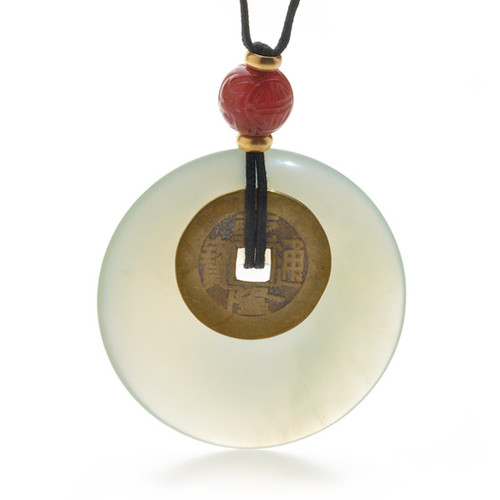"Jade ""Bi"" Disc with I Ching Coin - Museum Shop Collection - Museum Company Photo"