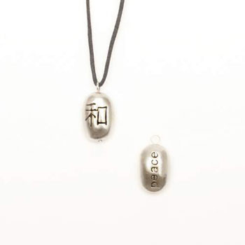 "Kanji ""Peace"" Pendant - Museum Shop Collection - Museum Company Photo"