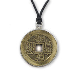 I Ching Coin Pendant, s/s - Museum Shop Collection - Museum Company Photo