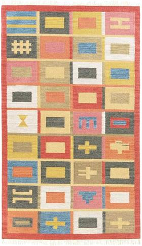 Maze - Rust / Multi Rug : Wool Flat Weave Collection - Photo Museum Store Company