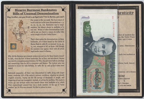 Genuine Bizarre Burmese Banknotes Album  : Authentic Artifact - Museum Company Photo