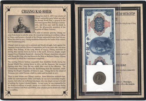 Genuine Chiang Kai-shek: Dictator of China Album  : Authentic Artifact - Museum Company Photo