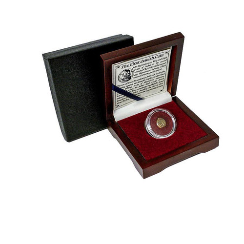 Genuine First Jewish Coin Box: Ancient Judaean Coin of the Second Temple Period : Authentic Artifact - Museum Company Photo