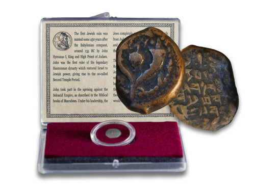 Genuine First Jewish Coin: Prutah of Hyrcanus I Clear Box : Authentic Artifact - Museum Company Photo