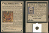 Genuine King Herod the Great Album  : Authentic Artifact - Museum Company Photo
