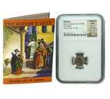 Genuine Widow's Mite Judaea Bronze Prutah NGC Certified Slab Clear Box (Premium Grade) : Authentic Artifact - Museum Company Photo
