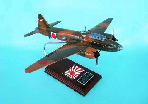 G4M3 Betty 1/48  - Japanese Air Force (Japan) - Museum Company Photo