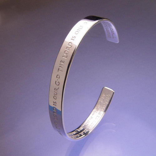 Shema Prayer Sterling Silver Large Cuff - Inspirational Jewelry Photo