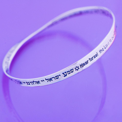 Shema Prayer Sterling Silver Bracelet - Inspirational Jewelry Photo