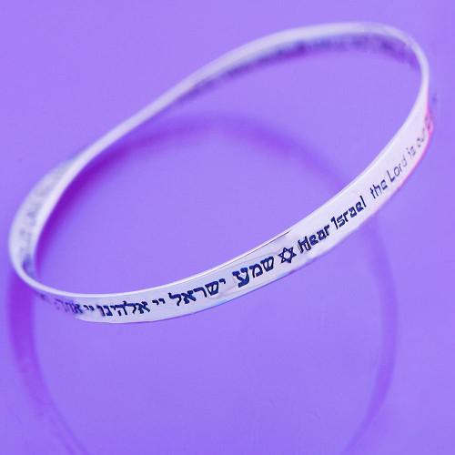 Shema Prayer Sterling Silver Bracelet - Inspirational Jewelry Photo