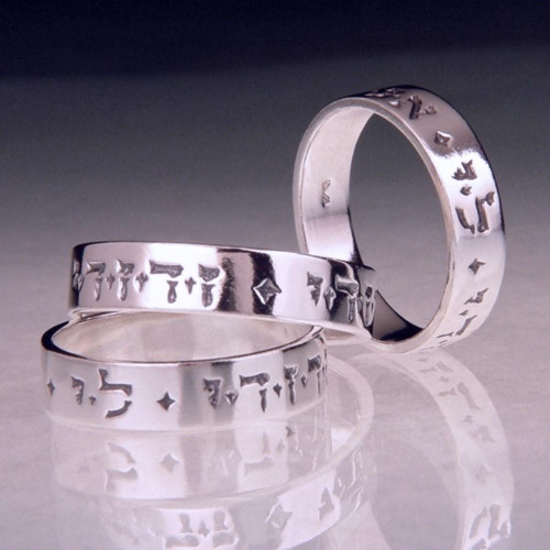 Hebrew: Ani L'dodi Sterling Silver Ring - Inspirational Jewelry Photo