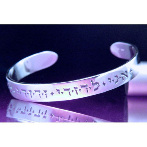 Ani L'dodi Sterling Silver Cuff - Inspirational Jewelry Photo