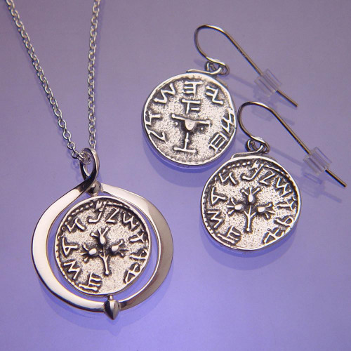 Ancient Shekel Sterling Silver Necklace - Inspirational Jewelry Photo