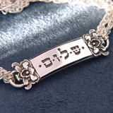 Shalom Sterling Silver Bracelet - Inspirational Jewelry Photo