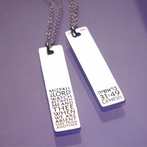 Mizpah Sterling Silver Key Chain - Inspirational Jewelry Photo