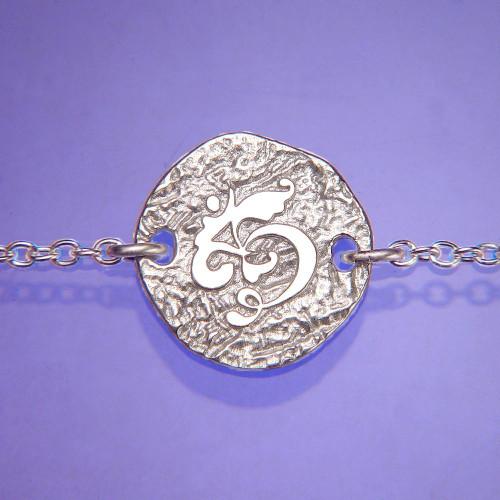 Om Symbol Sterling Silver Bracelet - Inspirational Jewelry Photo