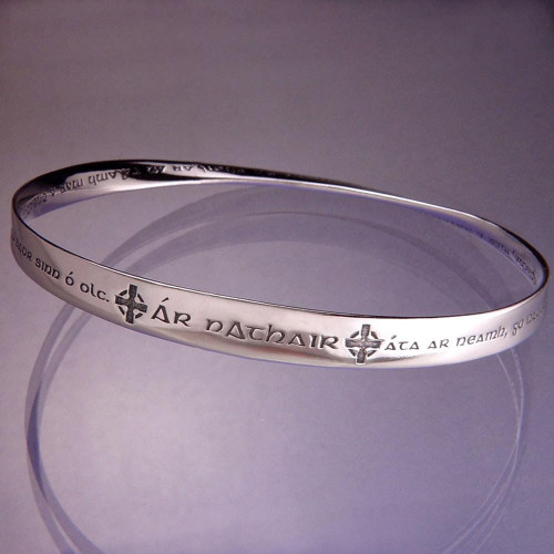 Lord's Prayer In Gaelic Sterling Silver Bracelet - Inspirational Jewelry Photo