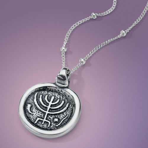 Ancient Menorah Sterling Silver Necklace - Inspirational Jewelry Photo