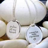 Pulse Of My Heart Sterling Silver Necklace - Inspirational Jewelry Photo