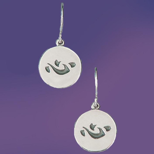 "Heart ""Xin"" Sterling Silver Earrings - Inspirational Jewelry Photo"
