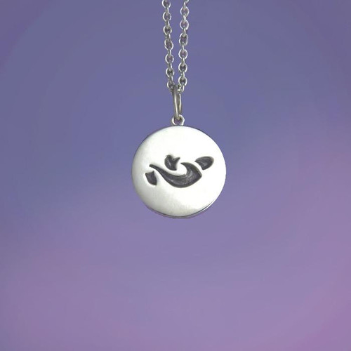 """Heart """"Xin"""" Sterling Silver Necklace - Inspirational Jewelry Photo"""