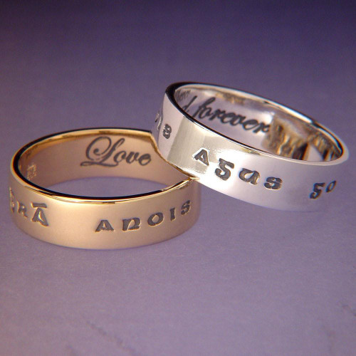 Gaelic: Love Now And Forever Sterling Silver Ring - Inspirational Jewelry Photo