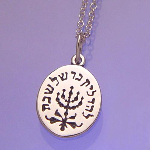 Sabbath Prayer Sterling Silver Necklace - Inspirational Jewelry Photo