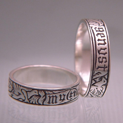 German: My Heart Sterling Silver Ring - Inspirational Jewelry Photo