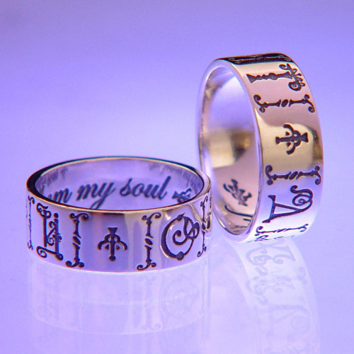Russian: From My Soul Sterling Silver Ring - Inspirational Jewelry Photo