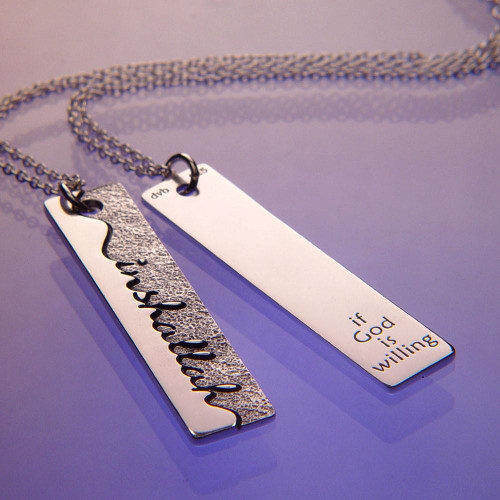 Inshallah Sterling Silver Key Chain - Inspirational Jewelry Photo