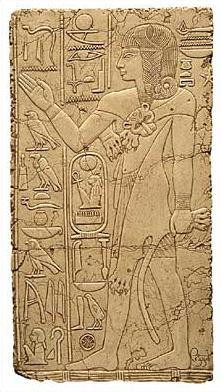 Egyptian Priest Relief - Temple of Abidos, Egypt. 19th. Dynasty  1317 B.C. - Photo Museum Store Company
