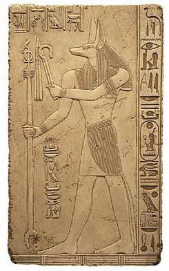 Anubis Relief - Temple of Abidos, Egypt. 19th.Dynasty 1317 B.C. - Photo Museum Store Company
