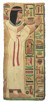 Egyptian Princess Relief, Painted - Temple of Abidos, Egypt. 19th Dynasty, 1317 B.C. - Photo Museum Store Company