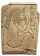 Ramses II as a Child - The Louvre Museum, Paris. Dynasty XIX 1300 B.C. - Photo Museum Store Company