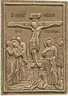 Crucifixion :  Monastery of Barlaam, Meteora, Greece. - Photo Museum Store Company