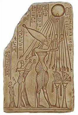 King Akhenaton Offering to Aton - Egyptian Museum, Cairo. Dynasty XVIII 1370 B.C. - Photo Museum Store Company