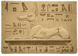 Reclining Anubis Relief - Photo Museum Store Company